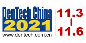 DenTech China